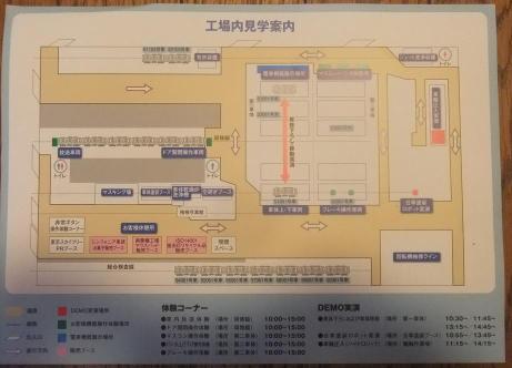 20101206_map2