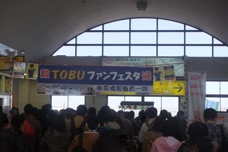 20101206_minami_kurihashi