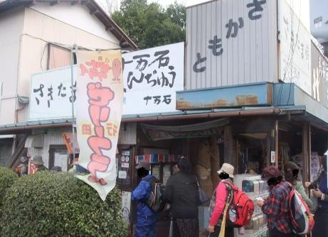 20101208_sakamoto