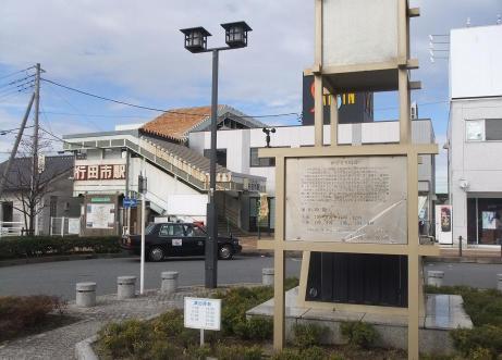 20101210_gyoudashi_st