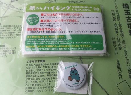 20101210_kan_batch