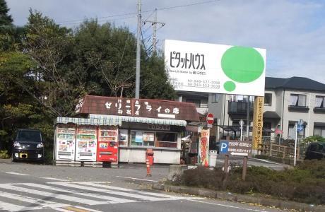 20101210_komagataya