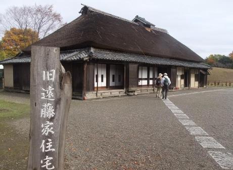 20101210_kyu_endouke_jyutaku