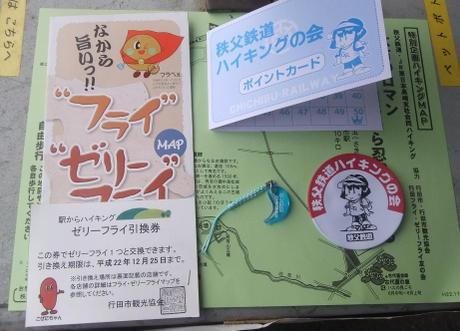 20101210_map2