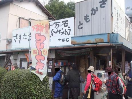 20101210_sakamoto