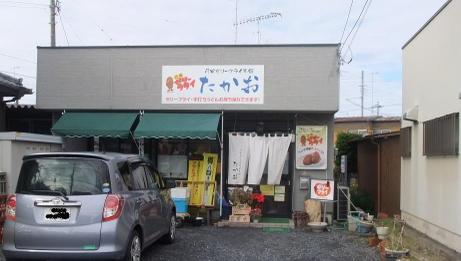 20101210_takao