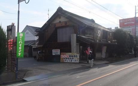 20101211_kanbai_syuzou