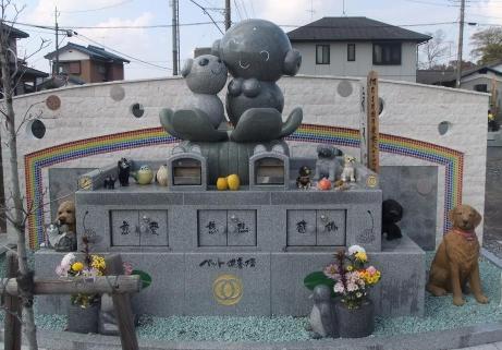 20101211_kuyoutou