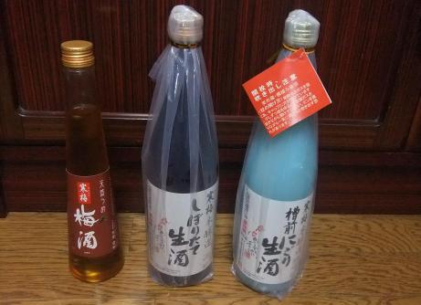 20101211_sake