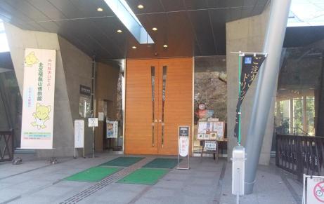 20101217_asukayama_hakubutsukan