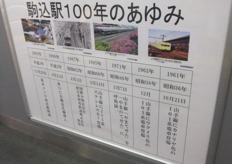 20101217_ayumi