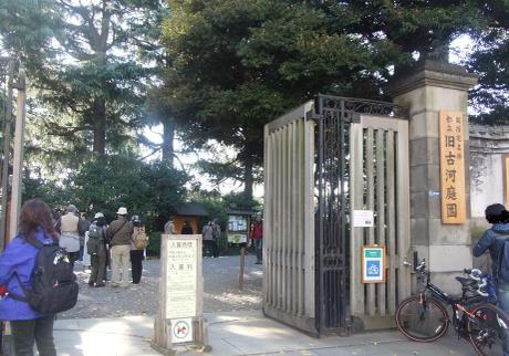 20101217_furukawa_teien