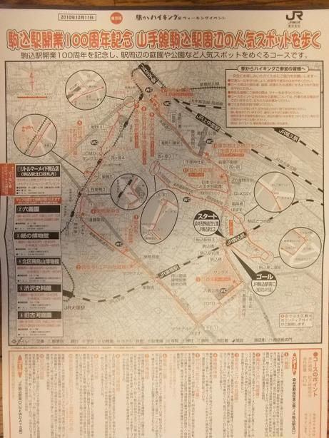 20101217_map