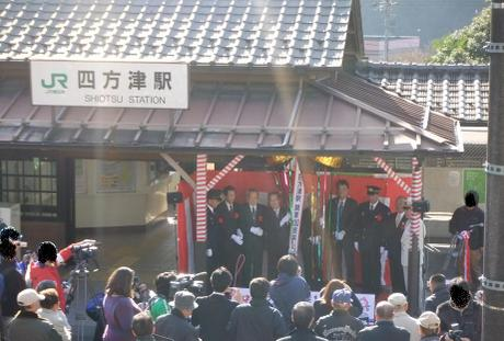 20101222_kusudama
