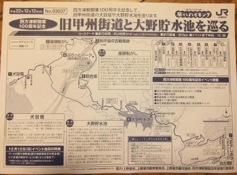 20101222_map