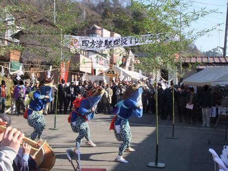 20101222_shinji