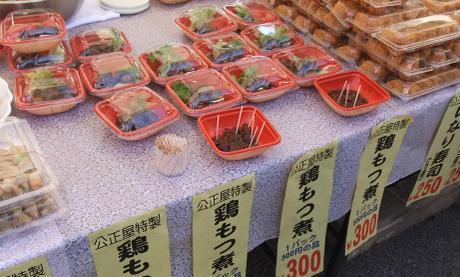 20101222_torimotsuni