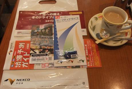 20101222_dangouzaka_sa_present