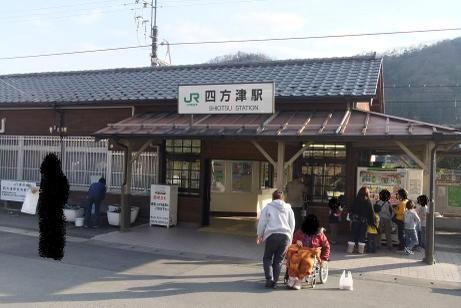 20101222_shiotsu_st3