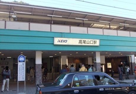20101226_takao_st