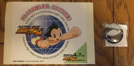 20101227_kan_batch