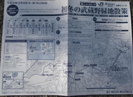 20101230_map