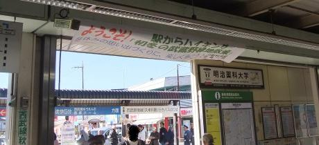20101230_shin_akitsu_st