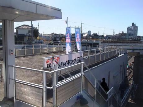 20101230_sougou_kunren_center3