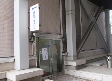 20110102_enter