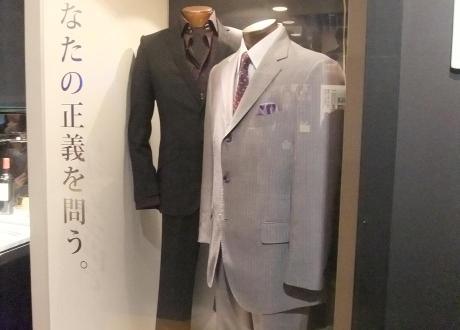 20110105_tenji