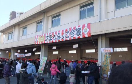 20110109_kaijyou1