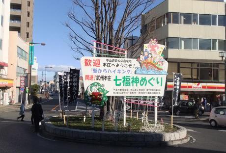 20110111_honjyou_st