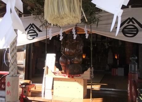 20110115_fukan_reijyou_daikoku