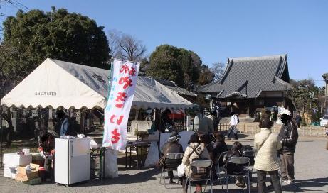 20110115_futsumoji_yakiimo