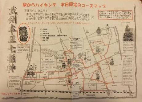 20110115_map