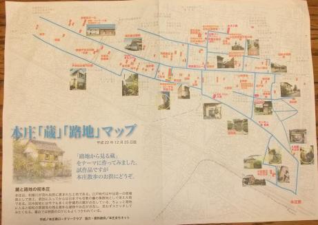 20110115_roji_map