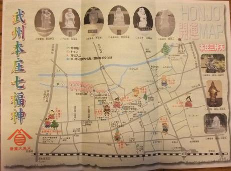 20110115_shichifukujin_map