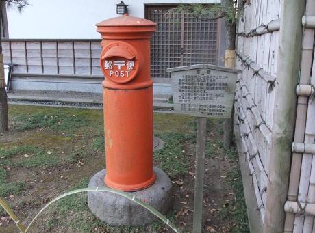20110117_yubin_post