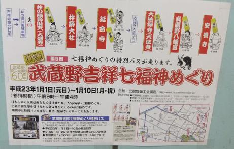 20110118_poster