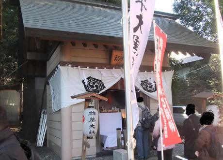 20110118_ebisu