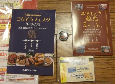 20110118_kan_batch