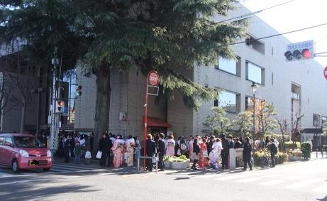 20110118_seijinshiki