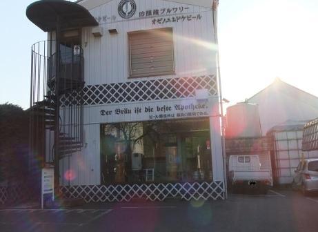 20110121_beer_zoujyoujyo