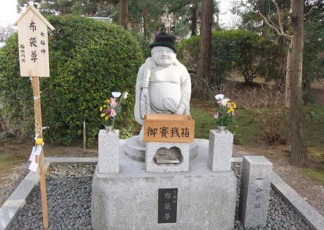 20110123_fusaiji_hoteison