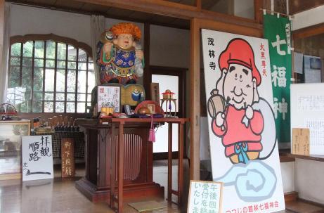 20110123_morinji_daikokusonten