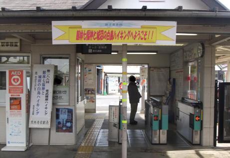 20110123_morinjimae_st_kaisatsu