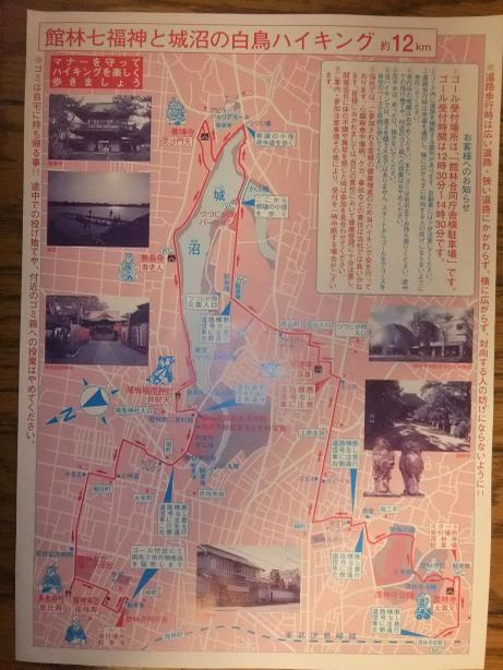 20110123_map