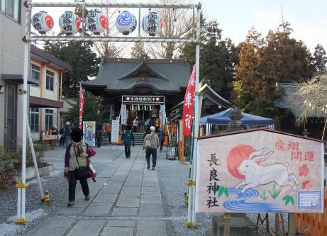 20110123_nagara_jinjya