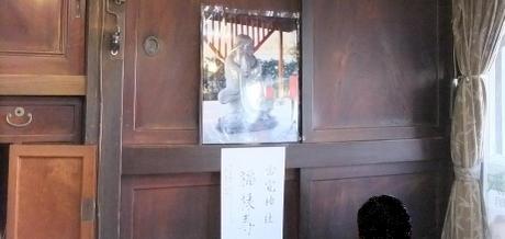20110123_raidenjinjya_fukurokujyu