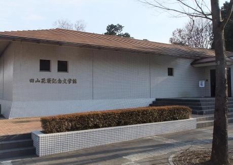20110123_tayama_katai_kinen_bungak